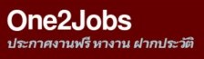 http://one2jobs.com/