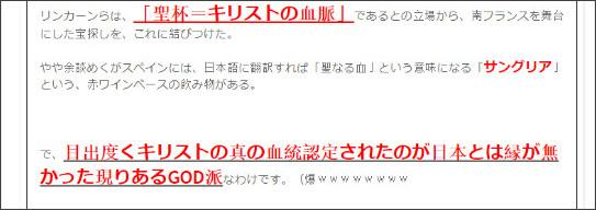 http://tokumei10.blogspot.com/2017/07/knightfall.html