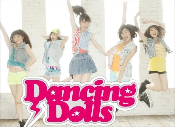 http://dancingdolls.jp/