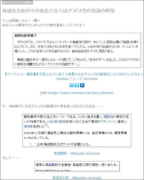 http://tokumei10.blogspot.com/2011/03/blog-post_04.html