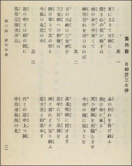 http://kindai.ndl.go.jp/info:ndljp/pid/1939672/75?viewMode=