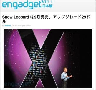 http://japanese.engadget.com/2009/06/08/snow-leopard-9-29/
