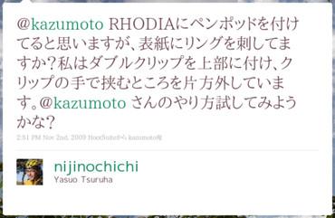 http://twitter.com/nijinochichi/status/5375369783