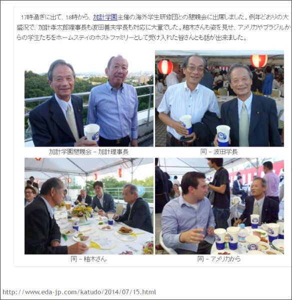 http://tokumei10.blogspot.com/2017/03/blog-post_3.html?showComment=1490638392765#c1618652610328094075