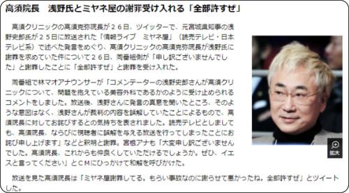 https://www.daily.co.jp/gossip/2017/07/26/0010406208.shtml