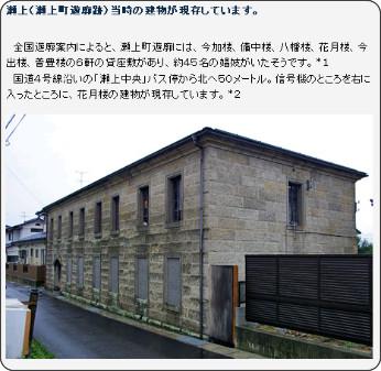 http://huusan.exblog.jp/tags/%E7%80%AC%E4%B8%8A%2F%E7%A6%8F%E5%B3%B6%E7%9C%8C/