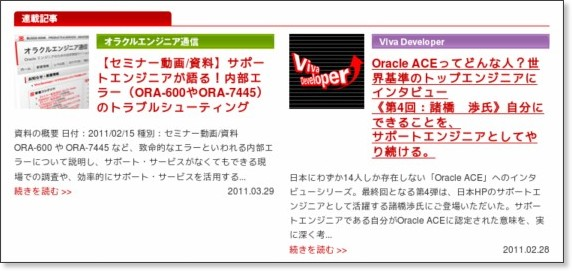 http://oracletech.jp/