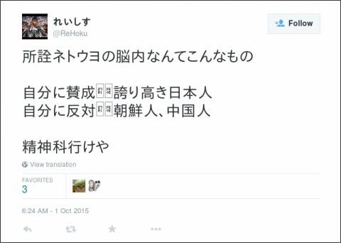 https://twitter.com/ReHoku/status/649575656880140288