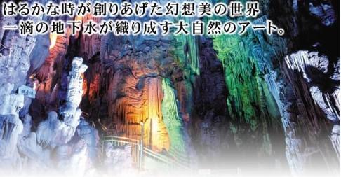 http://abukumado.jp/midokoro/abukuma.html
