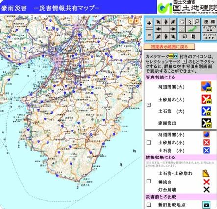http://saigai.gsi.go.jp/2011typhoon12/index.html