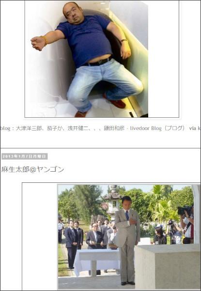 http://tokumei10.blogspot.com/2017/02/blog-post_28.html
