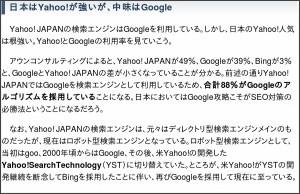 http://ascii.jp/elem/000/000/902/902345
