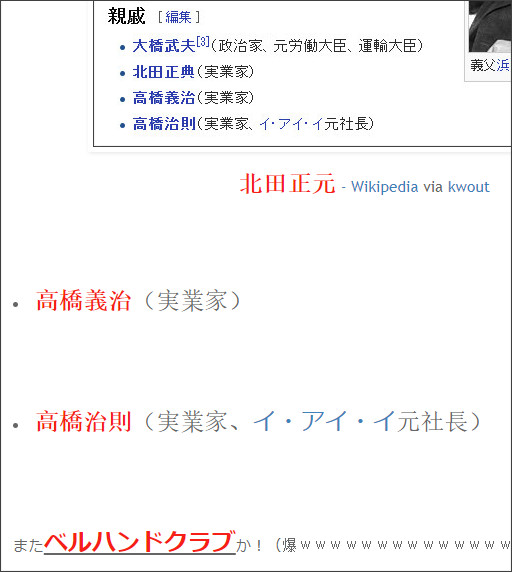 http://tokumei10.blogspot.com/2015/10/blog-post_252.html