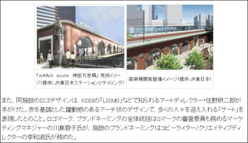 http://news.mynavi.jp/news/2013/07/19/286/index.html