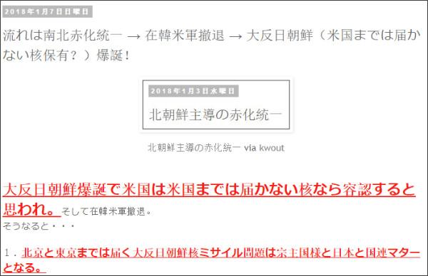 http://tokumei10.blogspot.com/2018/01/blog-post_71.html