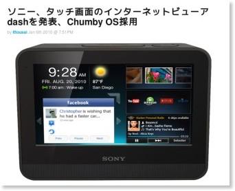 http://japanese.engadget.com/2010/01/06/sony-dash/