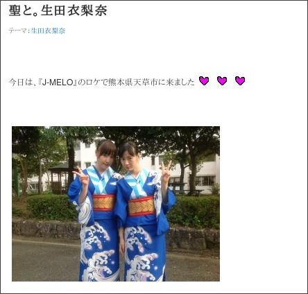 http://ameblo.jp/morningmusume-9ki/entry-11386129055.html