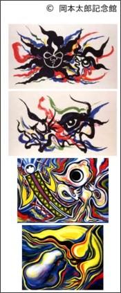http://www.new-york-art.com/tarou-sakuhin-1980.htm
