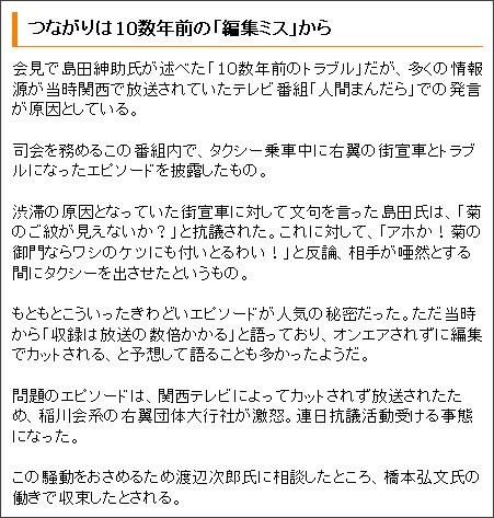 http://www.spotlight-news.net/news_fEGU6Hhpbu.html