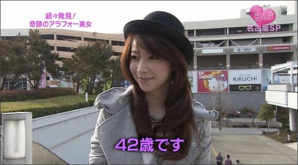 http://livedoor.2.blogimg.jp/h_kouji/imgs/b/0/b0d85fc1.jpg