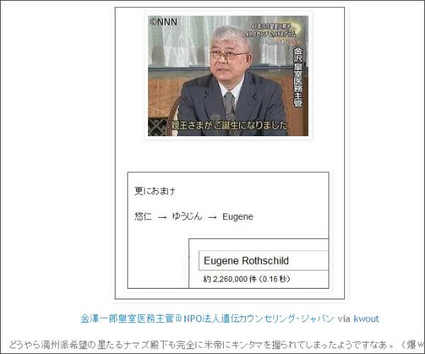 http://tokumei10.blogspot.com/2011/10/blog-post_3030.html