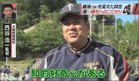 http://livedoor.blogimg.jp/yakiusoku/imgs/e/6/e61171b4.jpg
