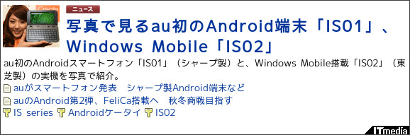 http://www.itmedia.co.jp/news/articles/1003/30/news041.html