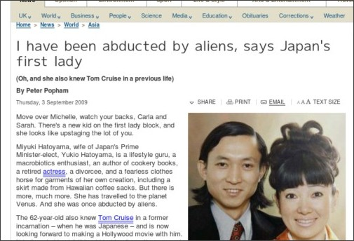 http://www.independent.co.uk/news/world/asia/i-have-been-abducted-by-aliens-says-japans-first-lady-1780888.html