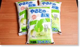 http://www.furusato-tax.jp/t14_9a.html