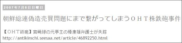 http://tokumei10.blogspot.com/2007/07/blog-post_08.html