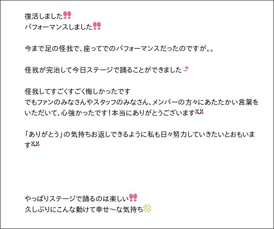 http://ameblo.jp/mm-12ki/entry-12140956385.html