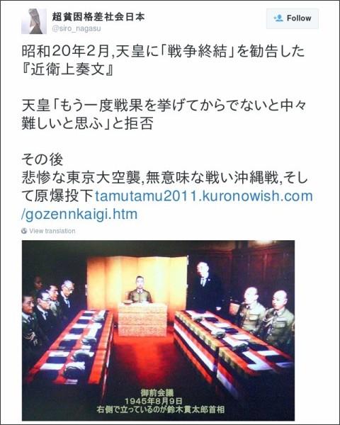 https://twitter.com/siro_nagasu/status/653430440942956544