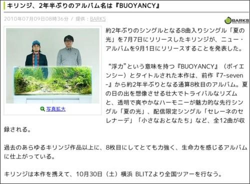 http://news.livedoor.com/article/detail/4875180/