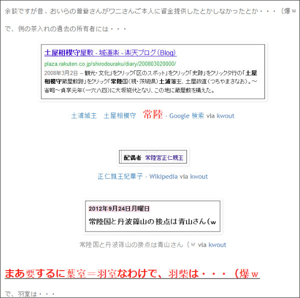http://tokumei10.blogspot.com/2012/12/blog-post_7035.html