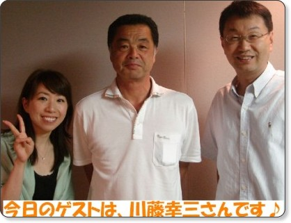 http://obc.em-lab.jp/blog/honma/postimages/DSC02527%81D.jpg