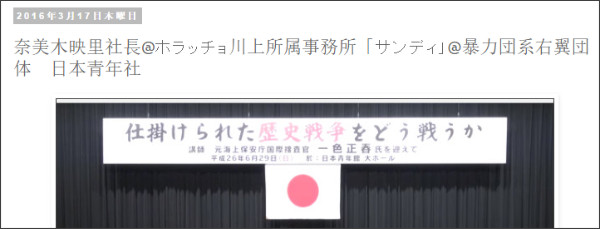http://tokumei10.blogspot.com/2016/03/blog-post_45.html