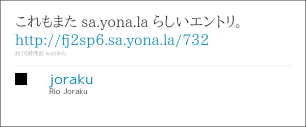 http://twitter.com/joraku/status/15504646050