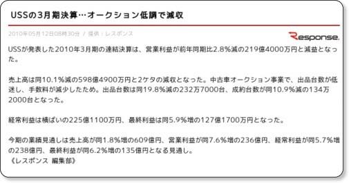 http://news.livedoor.com/article/detail/4764255/