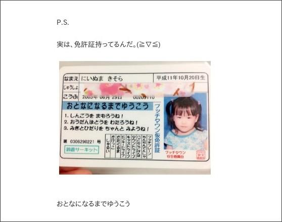 http://ameblo.jp/tsubaki-factory/entry-12120012291.html
