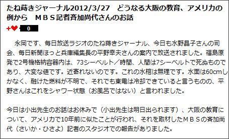 http://civilesociety.jugem.jp/?eid=14081