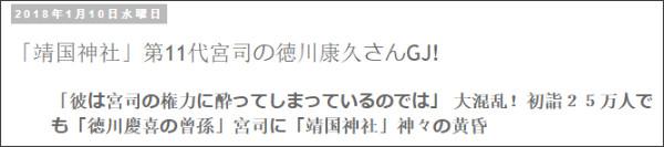 http://tokumei10.blogspot.com/2018/01/11gj.html