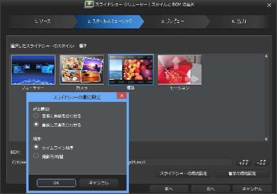 https://vsyoya.bn1.livefilestore.com/y1pVucvIf-hQCNF-32yJlHEjLKcLQyoUCsMu0rlCvprbobyFeltCWELuO696jbn_aJDP6gAb-4R2aCCdFWoO2zhrDTeBUlZ2kV6/PowerDirector_1Style-Music.jpg?psid=1