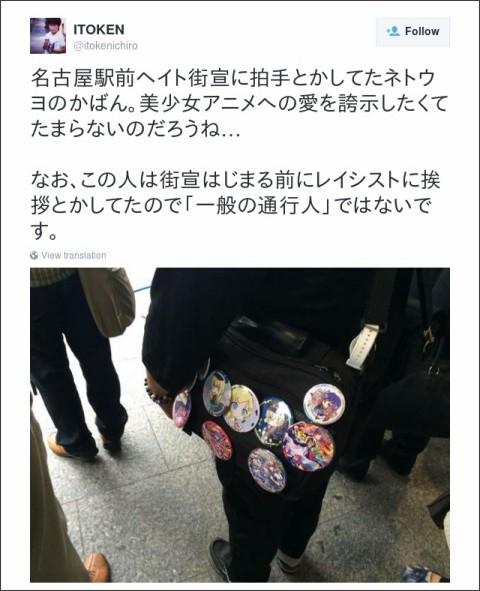 https://twitter.com/itokenichiro/status/653132689726246912