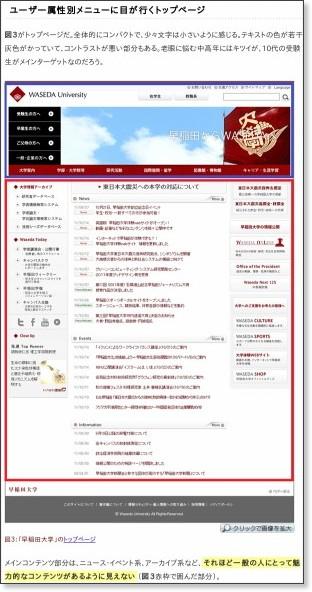 http://web-tan.forum.impressrd.jp/e/2011/10/20/11382/page%3D0%2C1