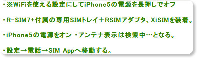 http://store.shopping.yahoo.co.jp/geveygpp/r-sim7plus.html