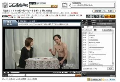 http://narinari.com/Nd/20110415312.html?xml