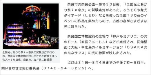 http://www.asahi.com/national/update/0731/OSK201007300186.html?ref=rss