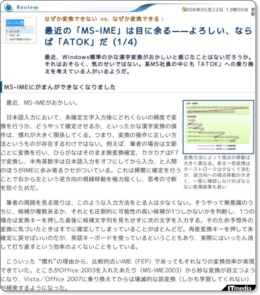 http://plusd.itmedia.co.jp/pcuser/articles/0805/22/news055.html