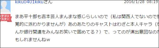 http://detail.chiebukuro.yahoo.co.jp/qa/question_detail/q12155225772