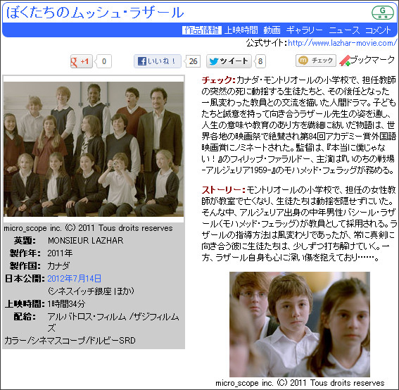 http://www.cinematoday.jp/movie/T0012469